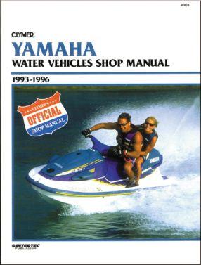 CLYMER - REPAIR MANUAL W/C YAMAHA - 27-W806
