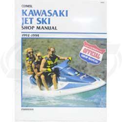 Kawasaki PWC Service Manual 1992-1994 SBT 85-802